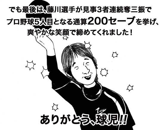 f0105741_1356028.jpg