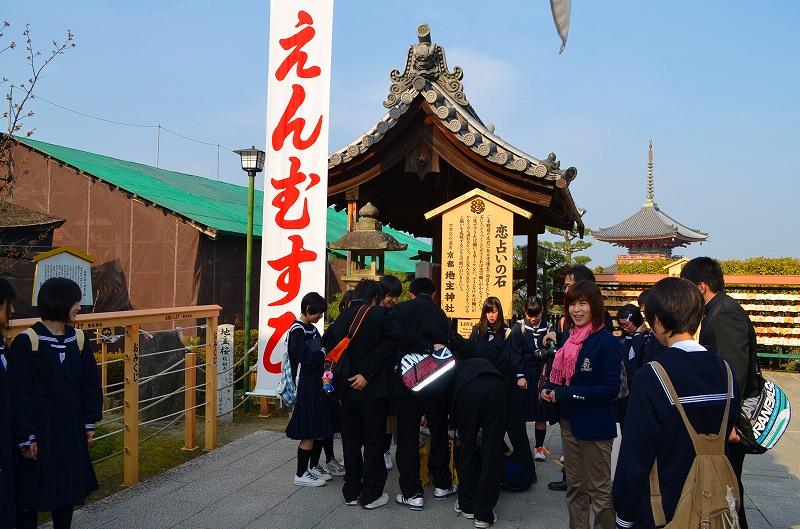 縁結びの神様 「地主神社」_e0237645_1617243.jpg
