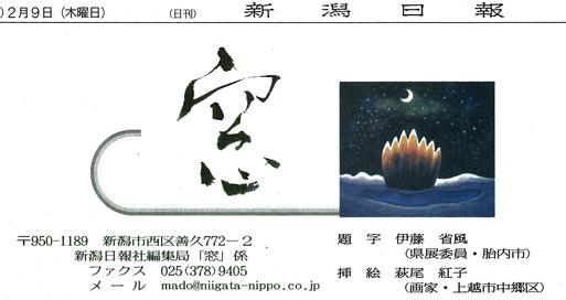 『山崎計二*萩尾紅子 二人展』-時をわかちあって-が始まりました。_d0178448_2273423.jpg