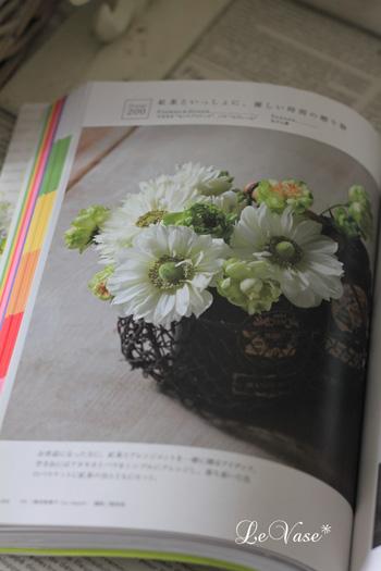 フローリスト「フラワーアレンジメント・デザイン図鑑500」掲載のお知らせ_e0158653_2233875.jpg