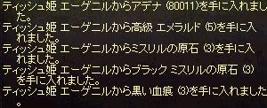 b0048563_1058826.jpg
