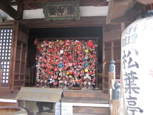 京都に行ってきました☆_f0206271_18164747.jpg