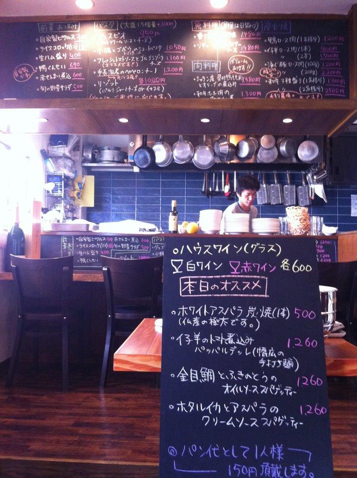桜坂 ciliegioメニュー_e0252173_17244071.jpg