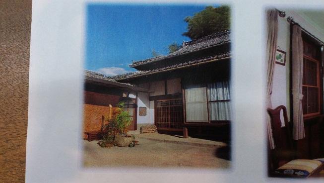 """茶房""""伴""""(ばん)_d0230676_16194560.jpg"""