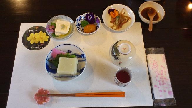 """茶房""""伴""""(ばん)_d0230676_16213767.jpg"""