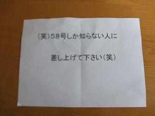 f0112891_1673086.jpg