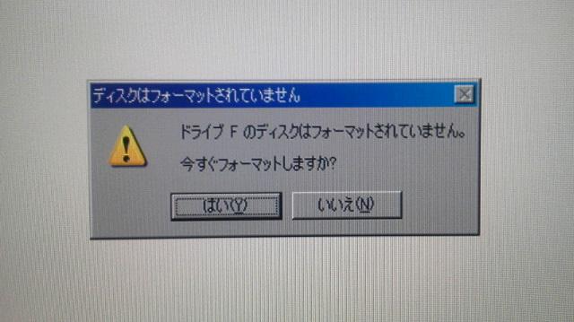 b0194995_1827595.jpg