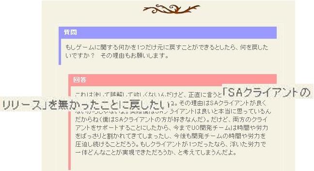 e0068900_1233455.jpg