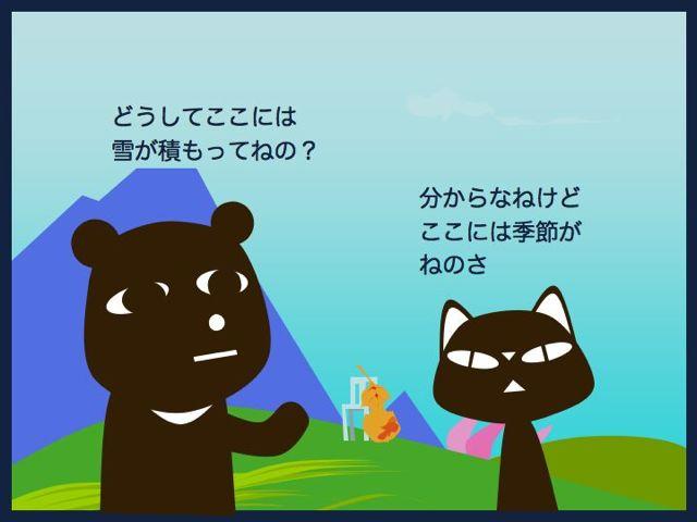 b0232704_0135910.jpg