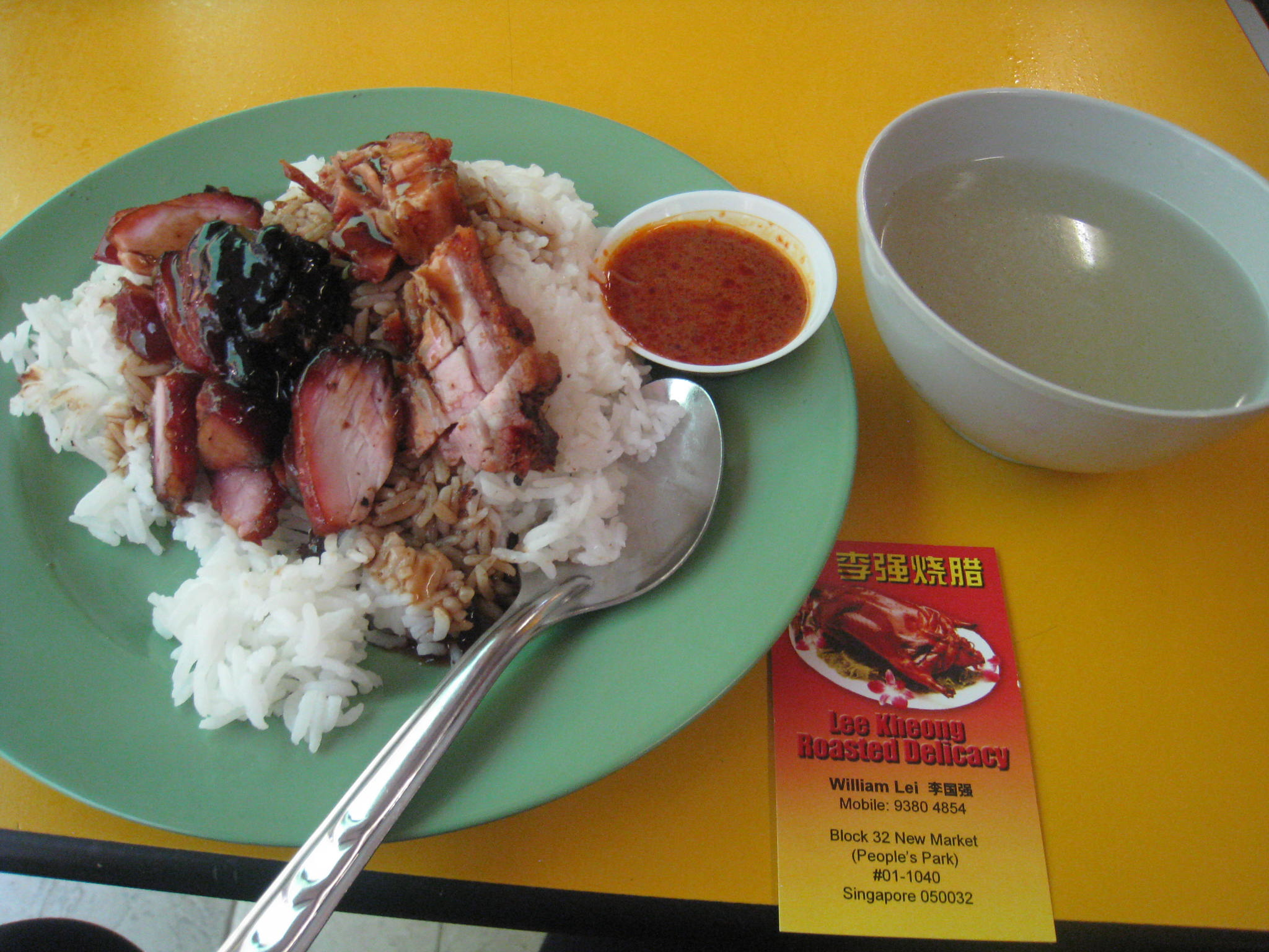 Lee Kheong Roasted Delicacy(People\'s Park FC)_c0212604_630837.jpg