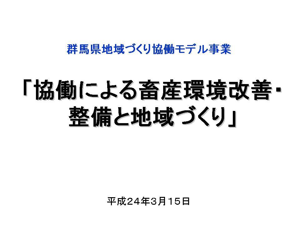 c0244404_1033562.jpg