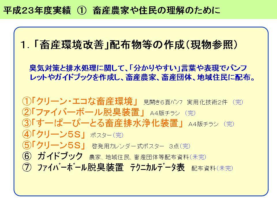 c0244404_13454259.jpg