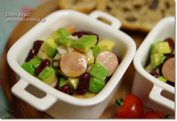 アボカドとお豆のサラダ トマトドレッシング_f0179404_2271944.jpg