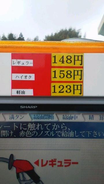 b0193708_1812226.jpg