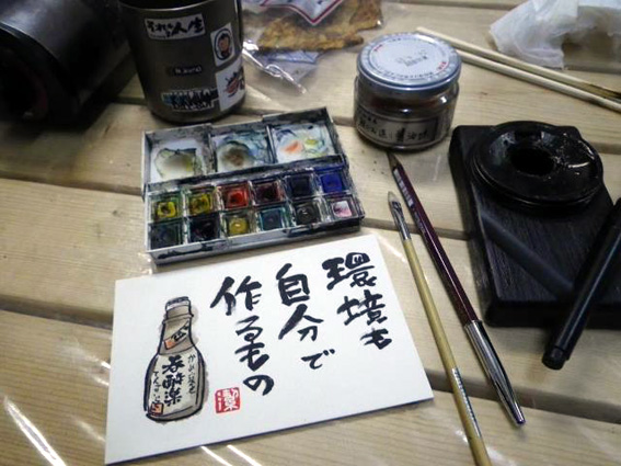 12.04.12(木) 桜咲く!_a0062810_1540294.jpg