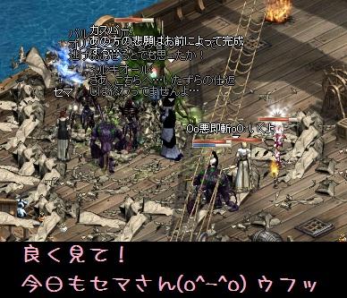 3月20日!セマさんヵヮ。゜+.(≧∇≦)゜+.゜ィィ!!!_f0072010_17281932.jpg