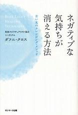 b0069918_10245816.jpg