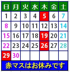 d0067418_1082731.jpg