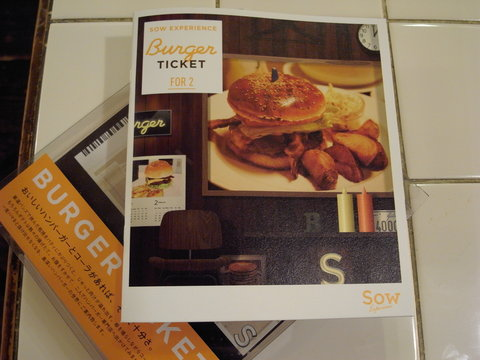Burger ticket_a0142320_0343647.jpg