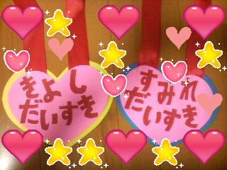 結婚記念日とお誕生日_a0241725_2229364.jpg