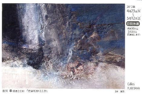 f0142432_13455936.jpg