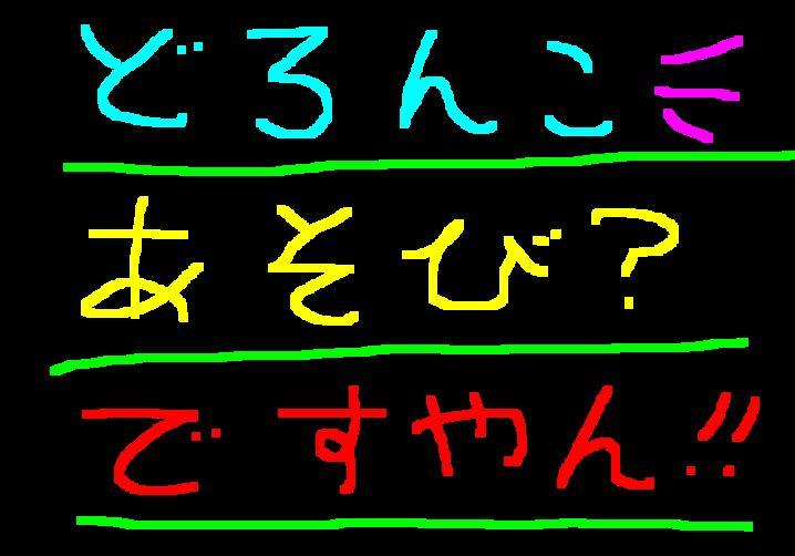 f0056935_18511998.jpg
