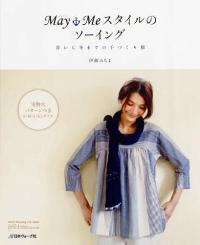 著書第4弾 縫いながら覚えられるホームソーイングの基礎BOOK_d0113636_7284043.jpg