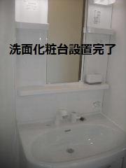 f0031037_18471976.jpg