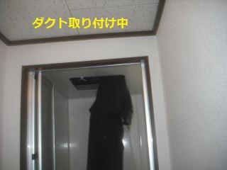 f0031037_18491769.jpg