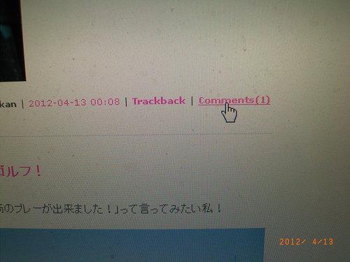 c0247346_2048886.jpg