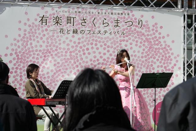 有楽町さくらまつり 2012年4月8日 ありがとうございました!②_b0123372_1526997.jpg