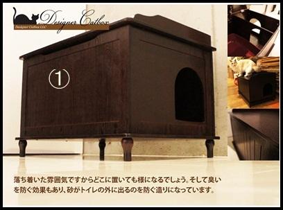 新居・猫のトイレを考える。_e0237680_12355780.jpg