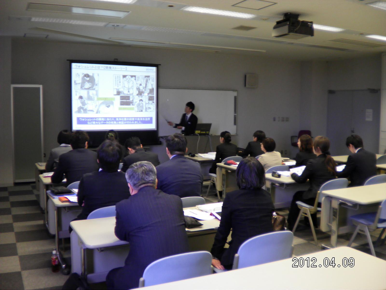 TOTO商品基礎研修会 _e0190287_2004368.jpg