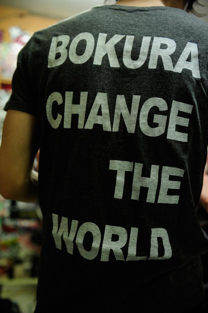 忘れらんねえよ 浜松ツアー_f0144394_1421229.jpg