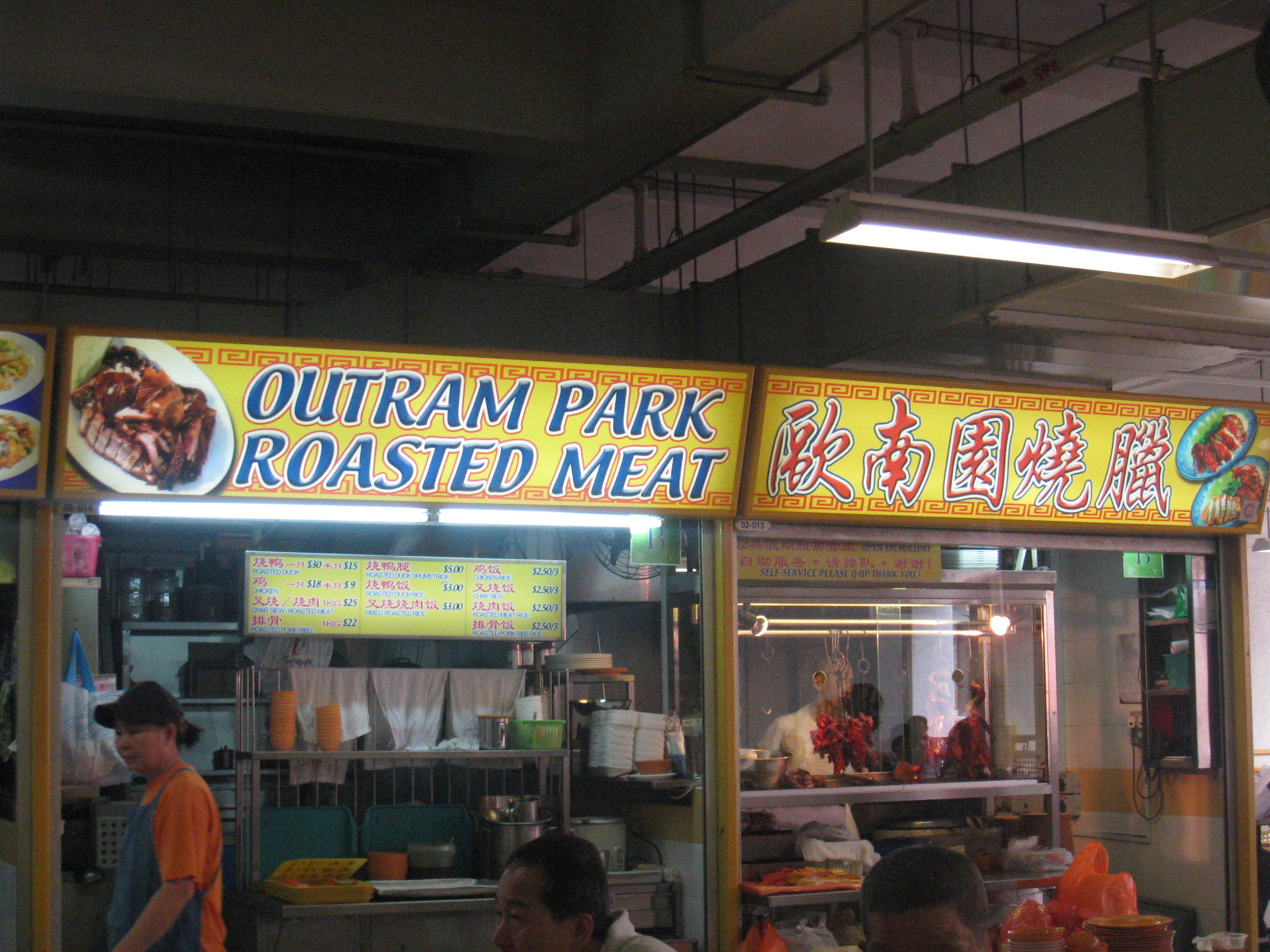 叉焼食べ比べ!@Outram Park Roasted Meat_c0212604_6115274.jpg