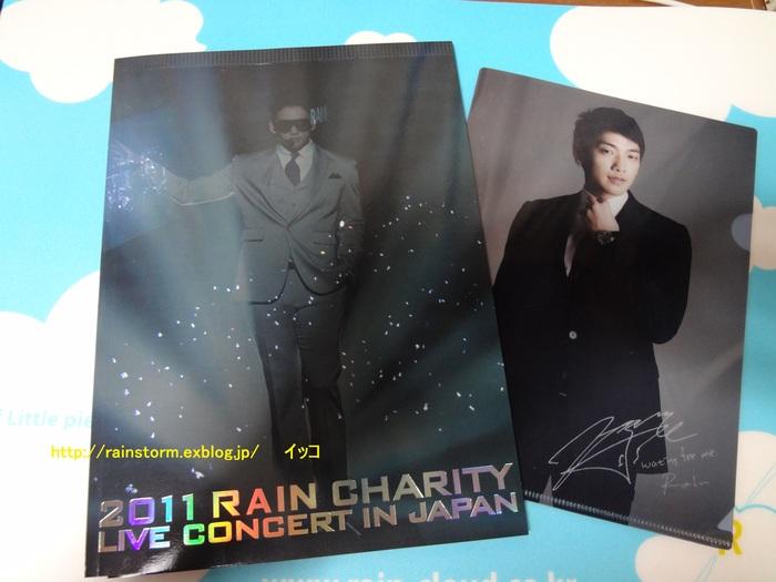 2011 RAIN CHARITY LIVE CONCERT IN JAPAN」DVD_c0047605_7292791.jpg