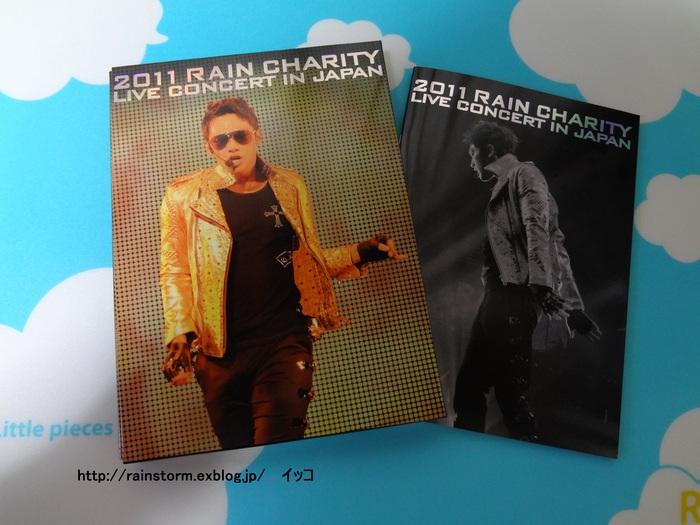 2011 RAIN CHARITY LIVE CONCERT IN JAPAN」DVD_c0047605_7294050.jpg