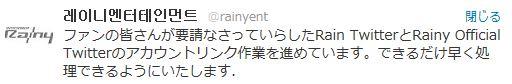 2011 RAIN CHARITY LIVE CONCERT IN JAPAN」DVD_c0047605_7422334.jpg