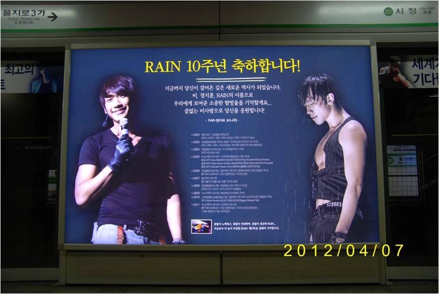 2011 RAIN CHARITY LIVE CONCERT IN JAPAN」DVD_c0047605_7473494.jpg