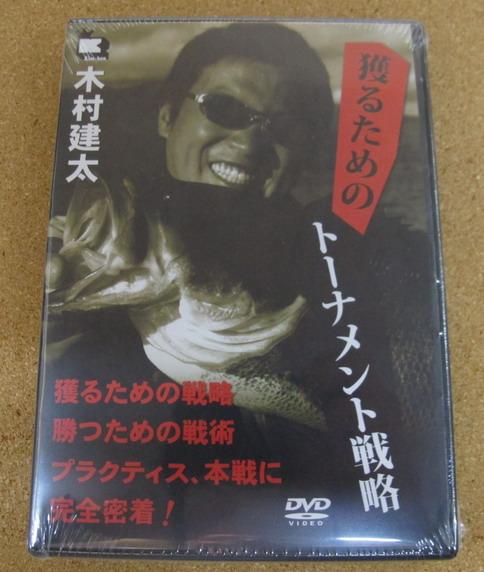 LBN ブラッシュ キムケン DVD 獲るための・・・NEW_a0153216_1234715.jpg