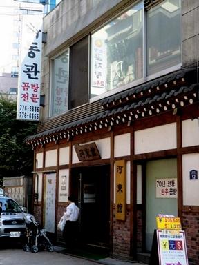 韓国 ミョンドン ハドングァン(河東館)_b0048834_10263718.jpg
