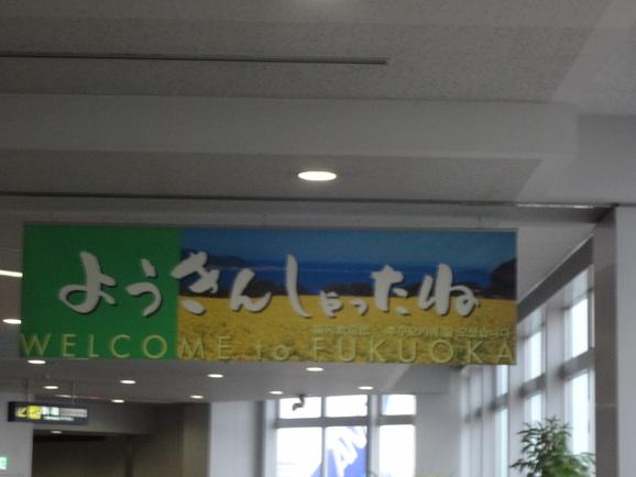 パッチワーク展示会in福岡♪~その1~_d0219834_21553225.jpg