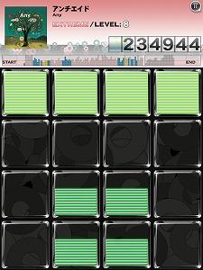 """""""Any""""が、iPhone/iPad向け音楽シミュレーションアプリ「jubeat plus」で楽曲packを配信開始!!_e0025035_15461072.jpg"""