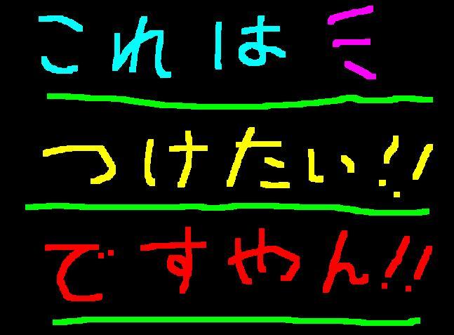 f0056935_14124938.jpg