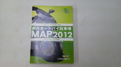 新刊発行~_e0114857_811323.jpg