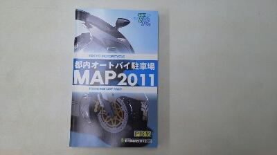 新刊発行~_e0114857_811744.jpg