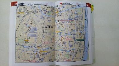 新刊発行~_e0114857_812121.jpg