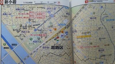 新刊発行~_e0114857_8124790.jpg