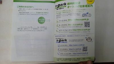 新刊発行~_e0114857_8135742.jpg