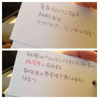 b0192659_1822499.jpg
